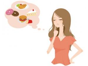 ダイエットで悩む女性